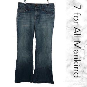 'Dojo' Jeans